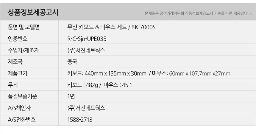 bk7000s_info.jpg
