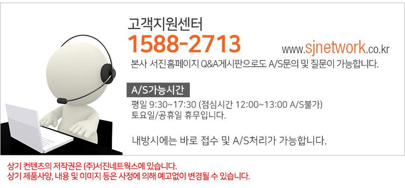 customer_info.jpg