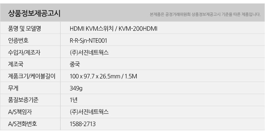 kvm200hdmi_info.jpg