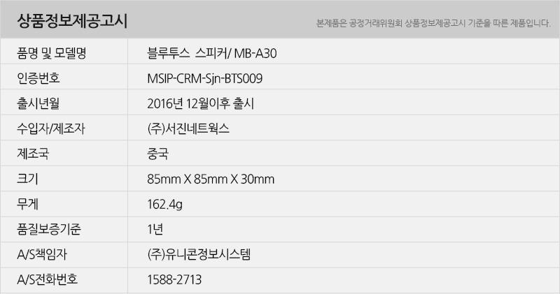 mba30_info.jpg