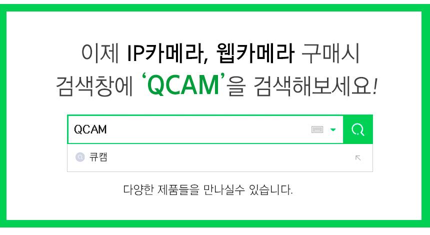 qcam_search.jpg
