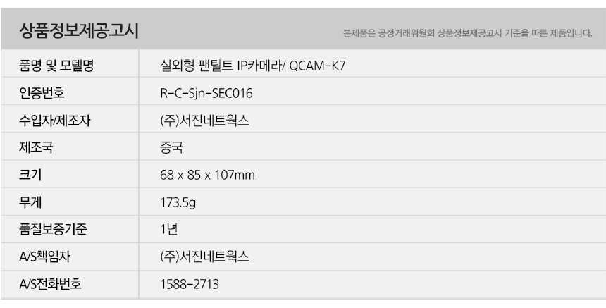 qcamk7_info.jpg