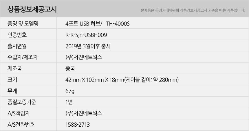 th4000s_info.jpg