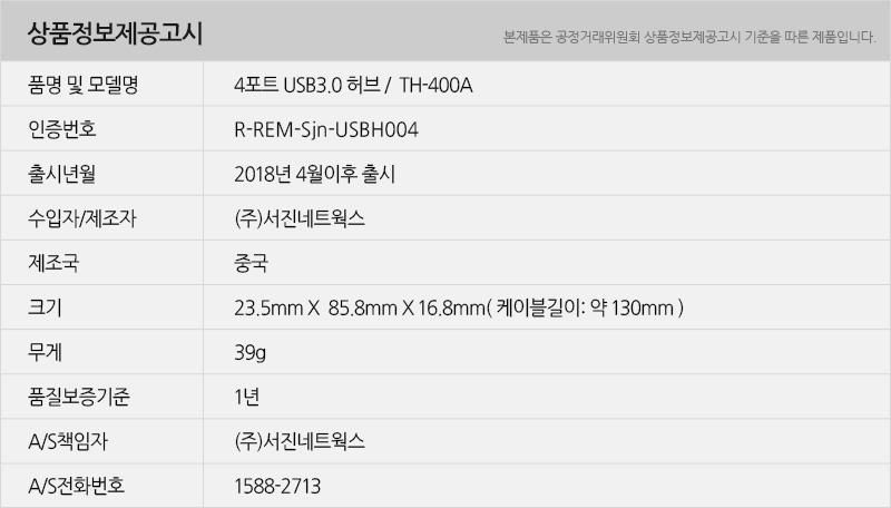 th400a_info.jpg