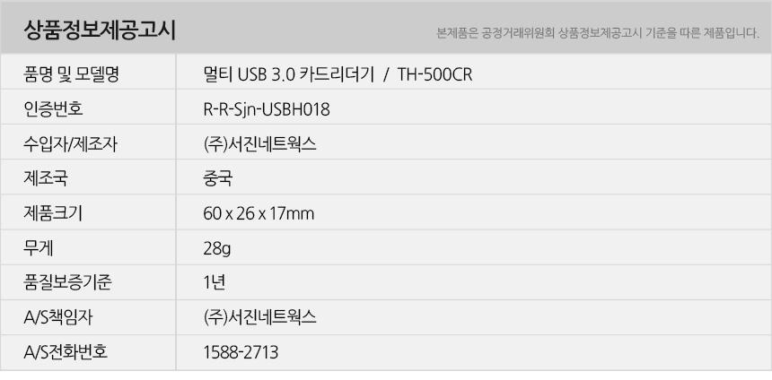 th500cr_info.jpg
